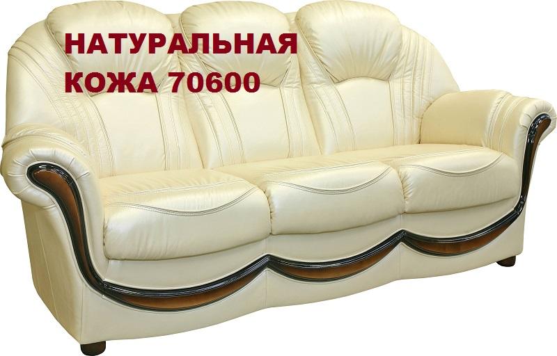 купить белорусскую мебель пинскдрев в москве недорого и со скидками