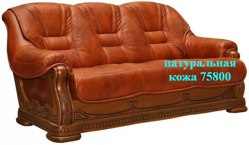 Белорусская мебель в санкт петербурге адреса магазинов